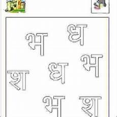 division worksheets pictures 6322 varnamala color the alphabet worksheets estudynotes alphabet worksheets for