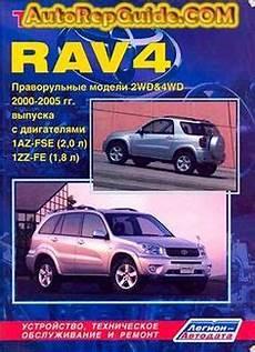 car engine repair manual 2004 toyota rav4 regenerative braking engines toyota 1az fe 2az fe 1az fse user guide instruction on repair maintenance and
