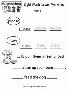 new 419 sight word worksheet and sight word worksheet