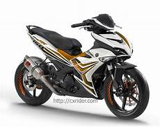 Jupiter Mx Modif by Modifikasi Jupiter Mx Velg 17 Vps Hosting News