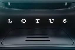 Lotus Type 130 Hypercar  CAR Magazine