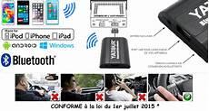 telephone bluetooth voiture peugeot mains libres bluetooth t 233 l 233 phone ad2p pour peugeot rd4