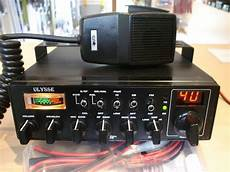 Crt Ulysse Vendu Radio Media System