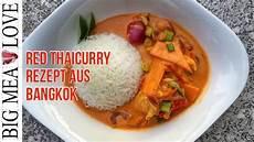 Rotes Thai Curry Rezept Aus Bangkok Bigmeatlove 018