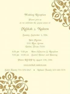 wedding ceremony and wedding reception invites reception sles reception printed text