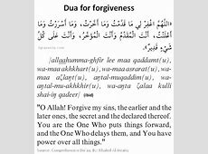 Dua for forgiveness   IqraSense.com
