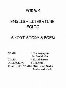 english literature form 4 folio