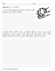 free bible handwriting worksheets 21695 bible copywork 4 different passages with free templates worksheets cursive practice