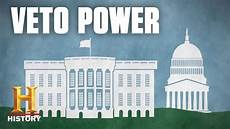 what is veto power history youtube
