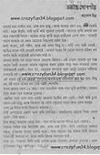 Bangladeshi Choti Book Pdf  Cloudtotal