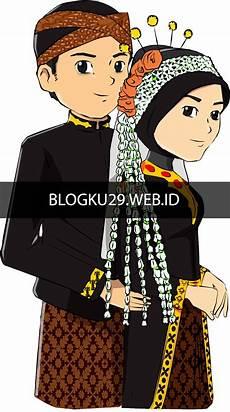 Gambar Kartun Pernikahan Adat Jawa Gambar Gokil