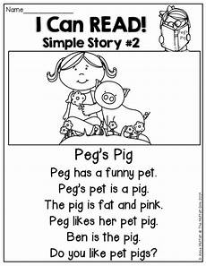 simple stories for beginning readers with sight words and