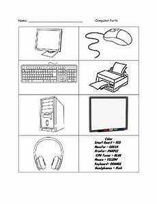 color the computer parts worksheet teaching computers computer lessons computer teacher