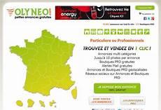 olyneo est un nouveau site de petites annonces
