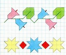 cornici geometriche cornicette per bambini a quadretti foglie jpg 1200 215 1001