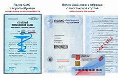 реестр адресов государственного земельного кадастра республики беларусь