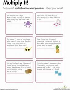 multiplication worksheet word problems 4677 free interpret the remainder division word problems 4th grade math the 20s the