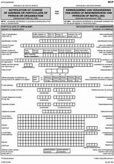 south motor vehicle licensing department impremedia net