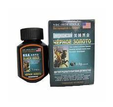 shark extract sex pill for men id 6050424 product details