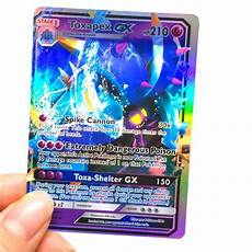 e karten for trading card trainer ex gx mega energy