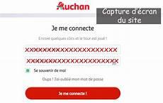 solde carte auchan comment obtenir et activer la carte waaoh sur www auchan fr