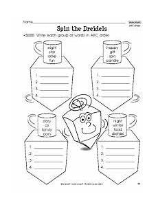 hanukkah worksheet free google search hanukkah