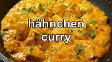 h 196 hnchen curry schnell und leckere rezepte und einfach