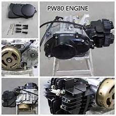 tdr py80 pw80 80cc pw py 80 engine motor for yamaha