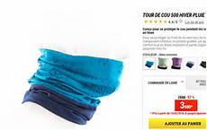 tour de cou decathlon 18558 3 le tour de cou decathlon 57 de r 233 duction bons plans bonnes affaires