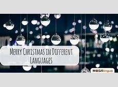 merry christmas in katakana