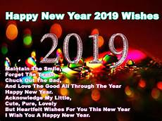 happy new year 2019 wishes happy new year 2019 wishes images