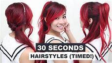 30 seconds hairstyles timed l running late hairstyles l quick easy hairstyles for school