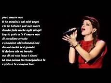 testo canzone puro testo puro alessandra amoroso testi canzone