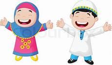 Vector Illustration Of Happy Muslim Stock Vector
