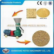 2016 sale flat die animal feed pellet making machine with low price in pellet mills