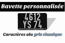 plaques moto noires collection