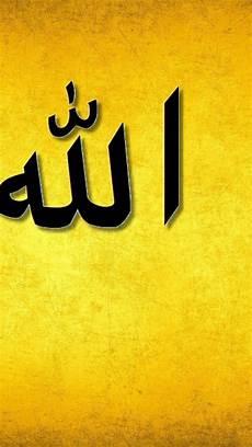 allah wallpaper iphone allah muhammad islamic wallpaper for iphone 5