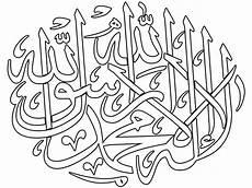 Kaligrafi Assalamualaikum Hitam Putih Cikimm
