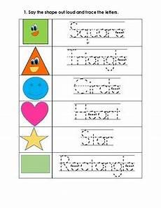 shapes worksheets kindergarten 1152 kindergarten shape worksheet by puerile tpt