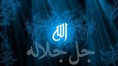Kumpulan Gambar Kaligrafi Tulisan Allah Swt Fiqihmuslim