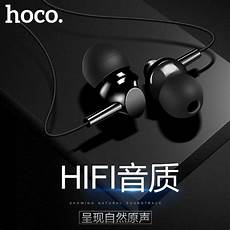Hoco Universal Wired Headphone With by Hoco Universal Earphones With Mic Wired Headset 3 5mm