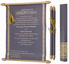 wedding card templates free muslim pin by ultraupdates on muslim invitation cards muslim