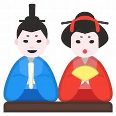 Emoji Malvorlagen Jepang Arti Emoji Boneka Jepang Japanese Dolls Emojipedia