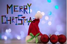 merry christmas free domain pictures