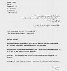 15 Disposition Lettre Liberalarts For Wardemory