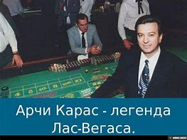 самые известные игроки в покер в россии