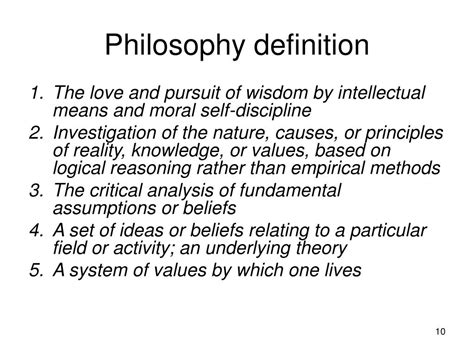 Philosophy Meaning