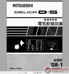Mitsubishi Delica D5 Mmcs Wiring Diagrams Auto Repair