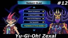 Malvorlagen Yu Gi Oh Legacy Of The Duelist Yu Gi Oh Legacy Of The Duelist Caign Zexal Part12