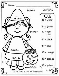 grade math addition coloring worksheet 3 digit addition with regrouping coloring sketch coloring page